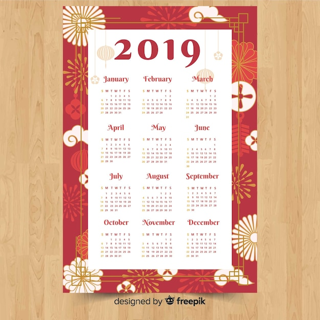 Fireworks chinese new year calendar Free Vector