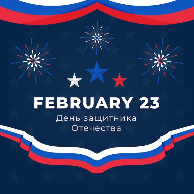 Салют ко дню защитника отечества Бесплатные векторы