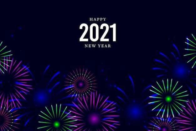 新年のお祝いの背景の花火 無料ベクター
