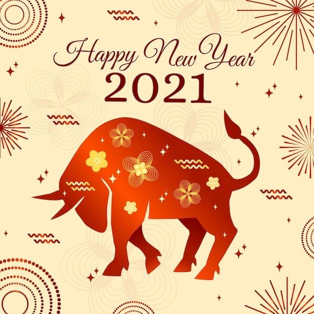 花火ハッピーベトナム新年2021年 無料ベクター