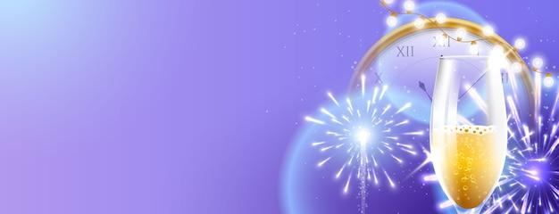 Фейерверк новый год 2021 концепция Бесплатные векторы