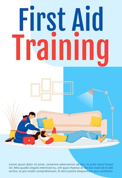 応急処置トレーニングポスターフラットテンプレート。ヘルスケア支援。患者の救助。パンフレット、小冊子1ページのコンセプトデザインと漫画のキャラクター。救急医療支援チラシ、リーフレット Premiumベクター