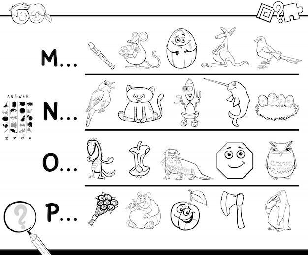 子供のための単語の着色ページの最初の手紙 Premiumベクター