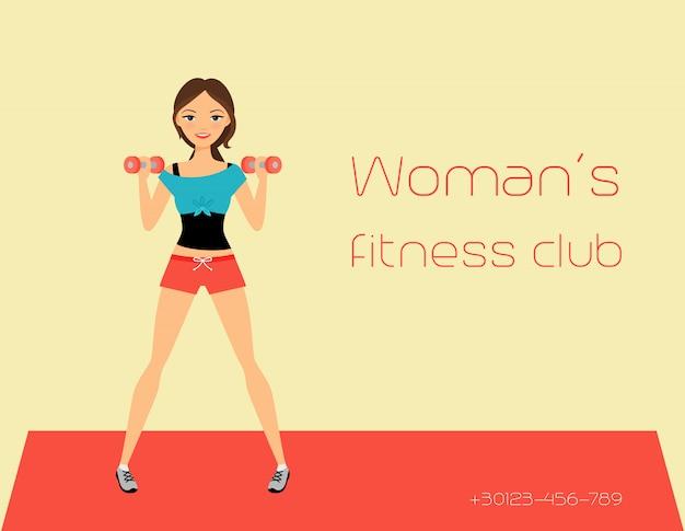 Fitness club banner template Premium Vector