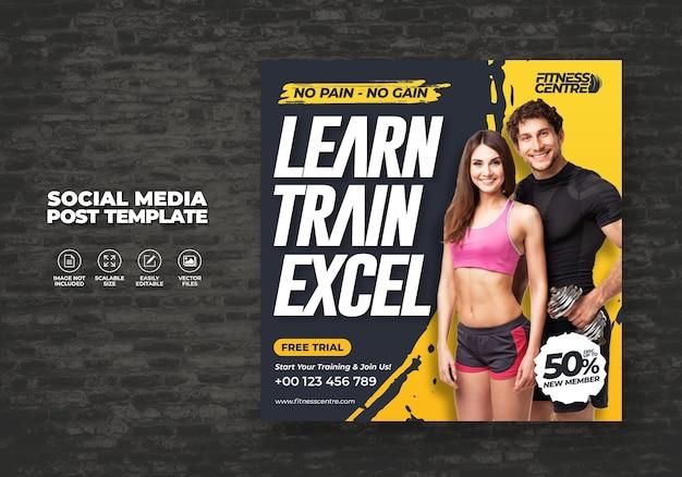 피트니스 또는 체육관 소셜 미디어 배너 또는 Square Excercise Sport Studio Flyer 템플릿 프리미엄 벡터