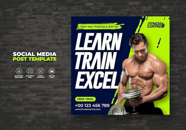 피트니스 또는 체육관 소셜 미디어 배너 또는 Square Sport Studio Flyer 템플릿 프리미엄 벡터