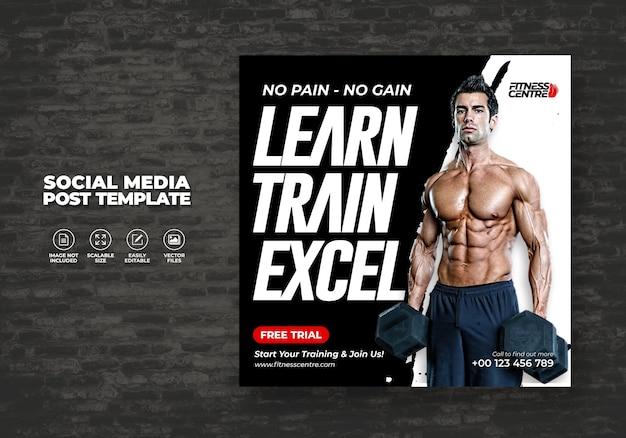 Fitness Studio 또는 Gym 소셜 미디어 배너 또는 Square Excercise Sport Flyer 템플릿 프리미엄 벡터