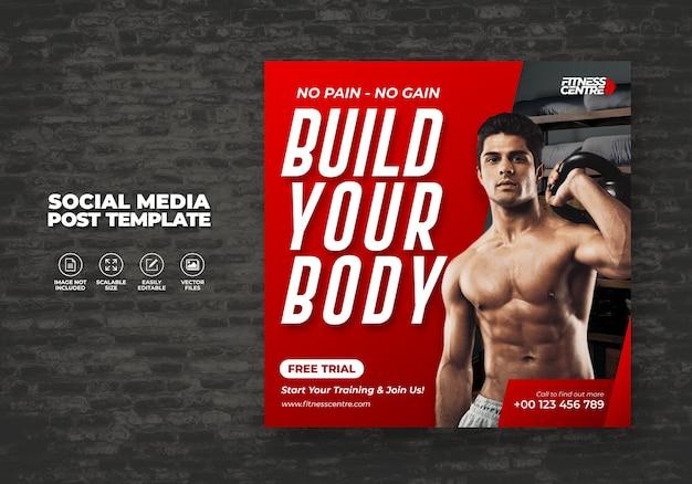 Fitness Studio 또는 Gym 소셜 미디어 배너 또는 Square Sport Flyer 템플릿 프리미엄 벡터