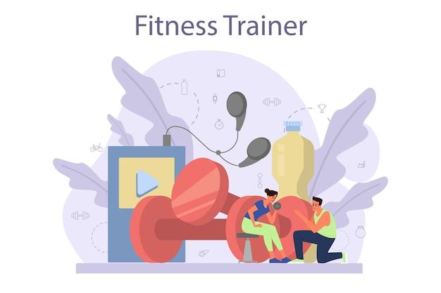 피트니스 트레이너 개념. 직업 스포츠맨과 체육관에서 운동. 건강하고 활동적인 생활 방식. 피트니스 시간. 프리미엄 벡터