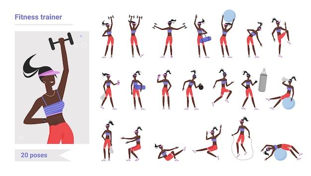 피트니스 트레이너 체육관 운동 그림 세트 포즈. 프리미엄 벡터
