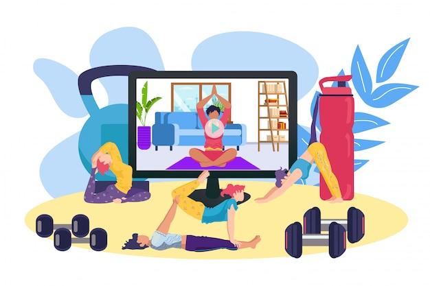 온라인 피트니스 훈련, 여성 신체 건강 일러스트를위한 스포츠 운동 비디오. 여자 사람의 라이프 스타일, 집에서 요가 운동. 건강한 성격을위한 웰빙 포지션. 프리미엄 벡터