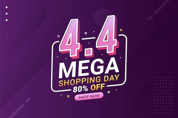 Флэш-распродажа баннер торговый день фон для продвижения бизнеса в розницу Premium векторы