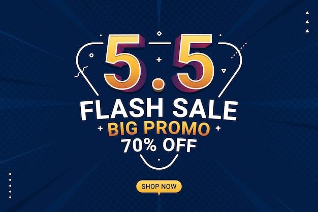 ビジネス小売プロモーションのためのフラッシュセールバナーショッピング日の背景 Premiumベクター