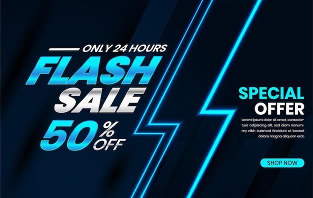 Шаблон баннера flash sale Premium векторы