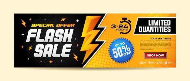Flash sale banner template Premium Vector