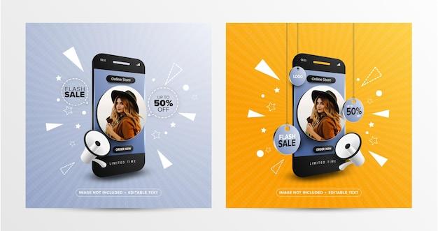 Флэш-распродажа онлайн-шоппинг в шаблоне публикации в социальных сетях Premium векторы