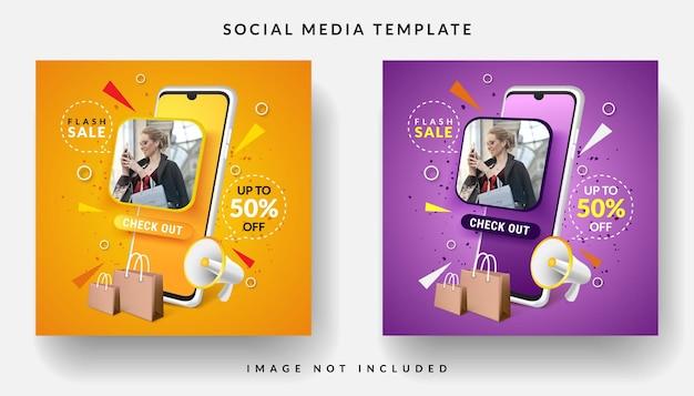 Flash распродажа продвижение онлайн-покупок в социальных сетях Premium векторы
