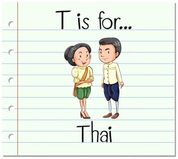 Flashcard буква t для тайского Бесплатные векторы