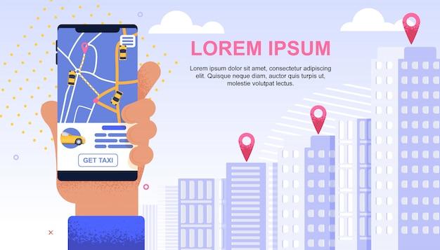 Flat banner taxi service. urban modern application Premium Vector