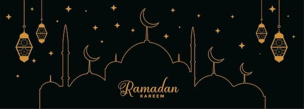 Flat black and golden ramadan kareem decoration banner Free Vector