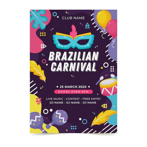 Плоский бразильский карнавал постер Бесплатные векторы