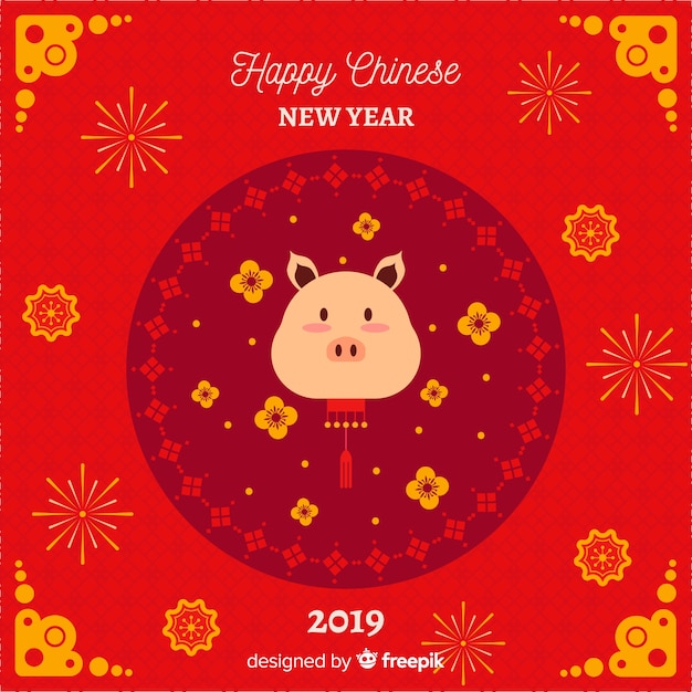 [Image: flat-chinese-new-year-2019-background_23-2148043498.jpg]