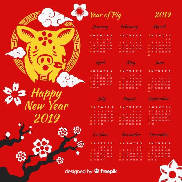 Flat chinese new year 2019 calendar Free Vector