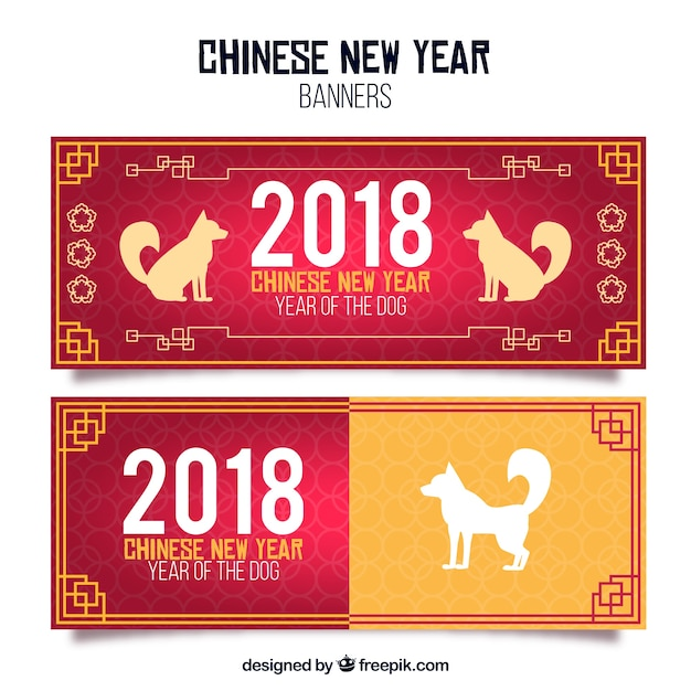 flat chinese new year banners free vector - Chinese New Year 2008