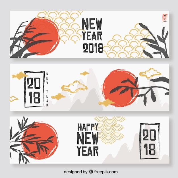 Плоские китайские баннеры нового года Premium векторы