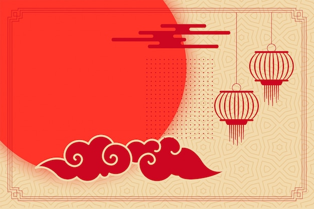 Плоская китайская тема с фонарем и облаками Бесплатные векторы