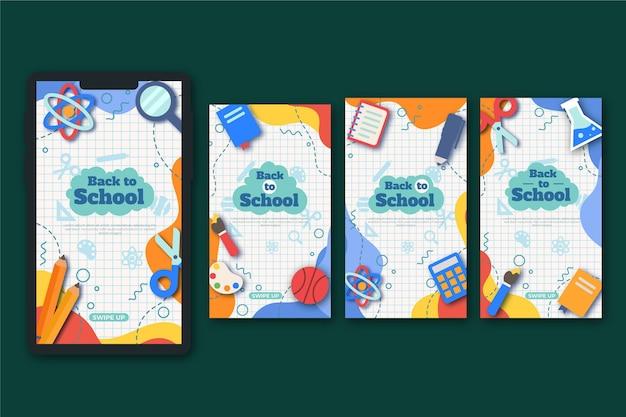 学校のinstagramストーリーに戻るフラットなデザイン 無料ベクター