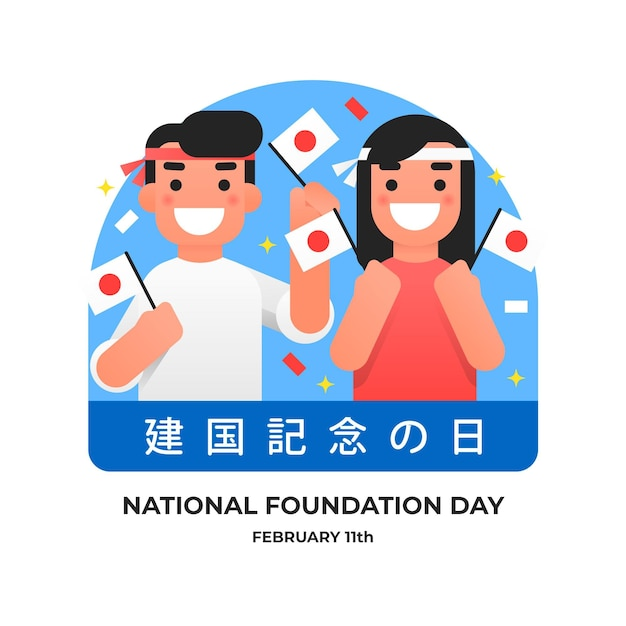 Flat design background foundation day (japan) Free Vector