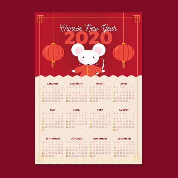 Flat design calendar chinese new year Free Vector