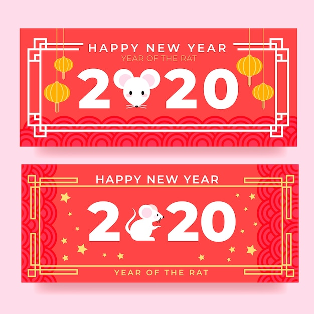 Flat design chinese new year banners template Free Vector