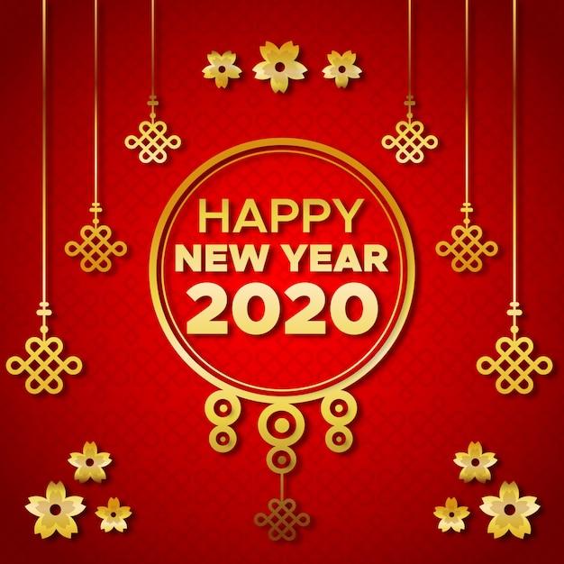 Плоский дизайн китайского нового года концепция Бесплатные векторы