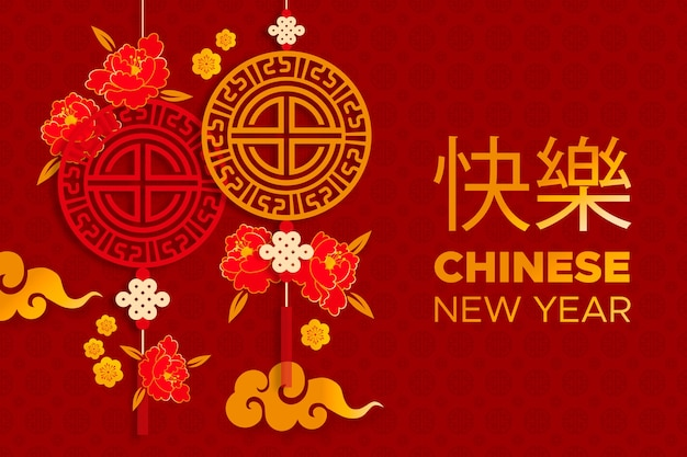 Flat design chinese new year wallpaper Free Vector