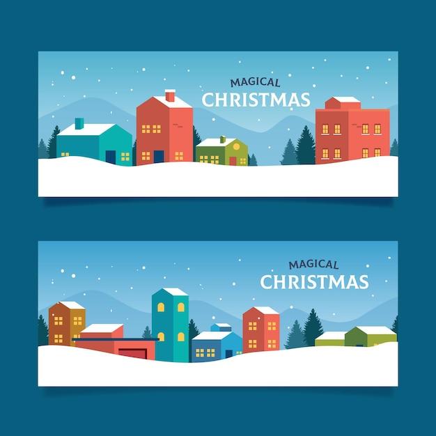 フラットデザインのクリスマスタウンバナーテンプレート 無料ベクター