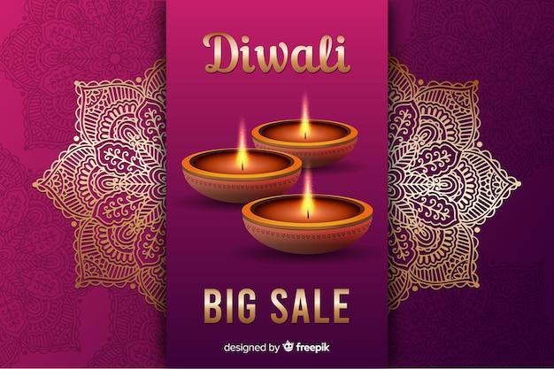 Flat design diwali sale flyer template Free Vector