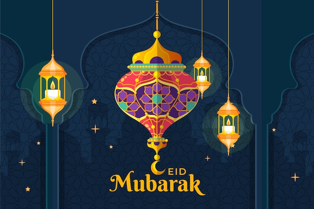 Flat design eid mubarak background with lanterns Free Vector