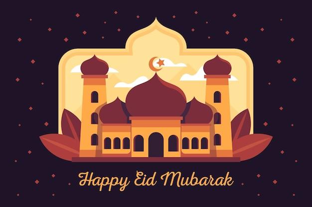 Flat design eid mubarak with mosque Free Vector