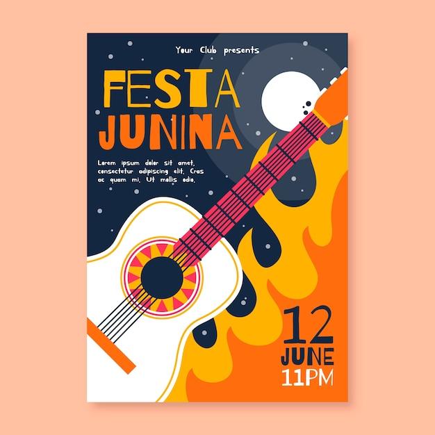 ギターとフラットデザインフェスタジュニーナポスター 無料ベクター