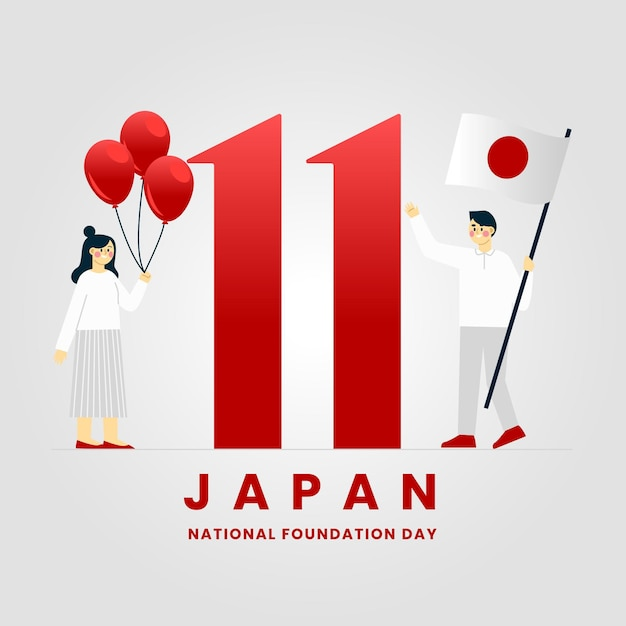 Flat design foundation day (japan) background Free Vector