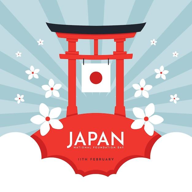 플랫 디자인 재단의 날 일본 무료 벡터
