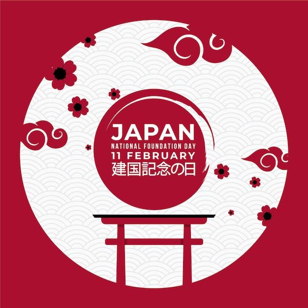 Плоский дизайн день основания японии Бесплатные векторы