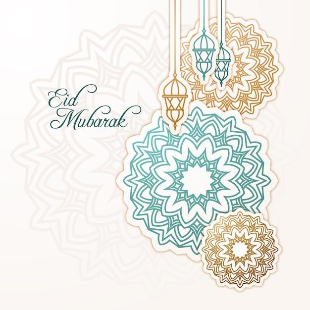 Плоский дизайн happy eid mubarak фонари и украшения Premium векторы