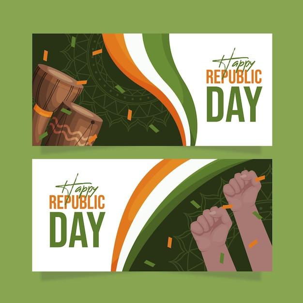 Плоский дизайн счастливого дня республики баннер Бесплатные векторы