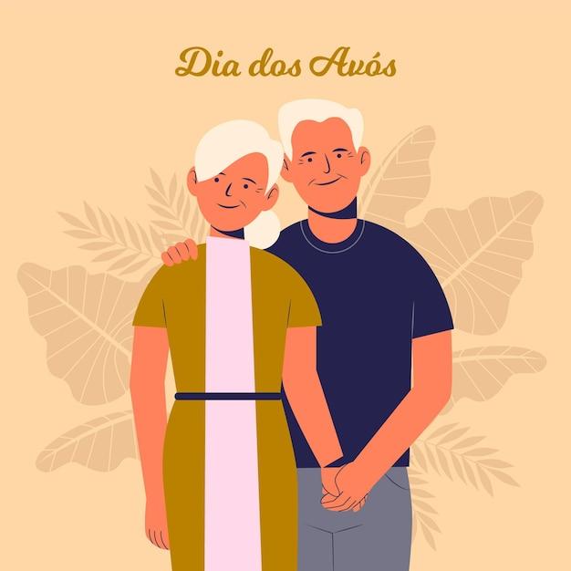 Плоский дизайн иллюстрация dia dos avós с бабушкой и дедушкой Бесплатные векторы