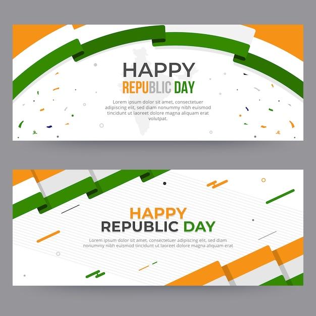평면 디자인 인도 공화국의 날 배너 서식 파일 무료 벡터