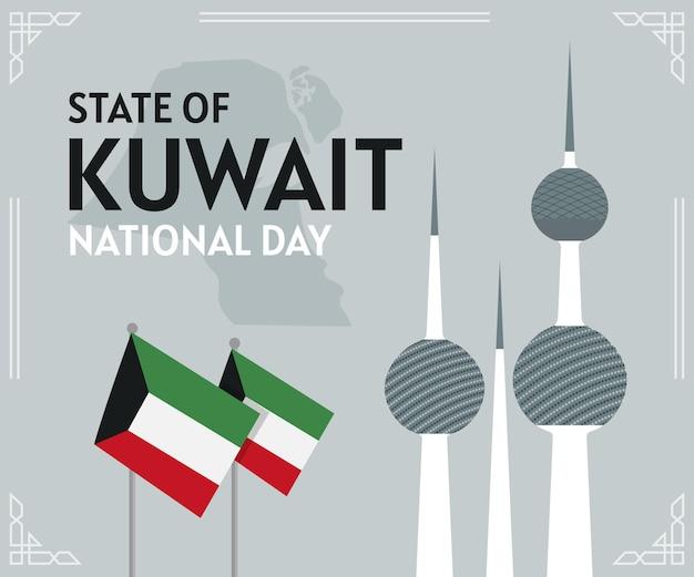 Illustrazione di giorno nazionale del kuwait di design piatto Vettore gratuito