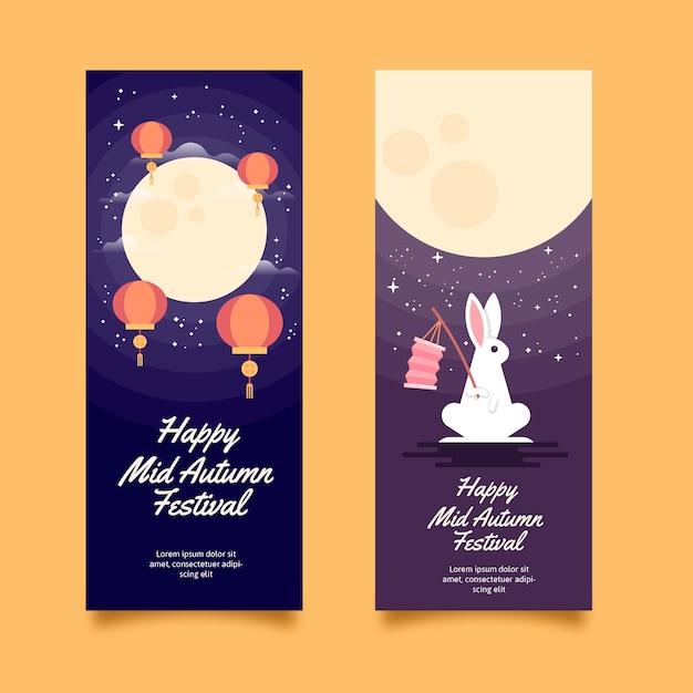 Плоский дизайн середины осени фестиваль вертикальный баннер Бесплатные векторы
